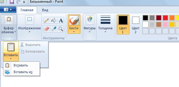 Программа Делать Скриншоты